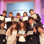 認定講師通しデモ開催のお知らせ 東京ネイルスクール シンシアネイルアカデミー