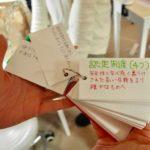 認定講師試験筆記対策! 東京ネイルスクール シンシアネイルアカデミー
