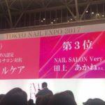 JNA 認定ネイルサロン対抗 ネイルケアにて!!! 東京ネイルスクール シンシアネイルアカデミー