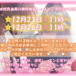 【残り2名です!】水村真由美の無料体験レッスンご予約空き状況! 東京ネイルスクール シンシアネイルアカデミー