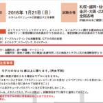 筆記試験対策は大丈夫でしょうか? 東京ネイルスクール シンシアネイルアカデミー