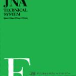 ≪問合せ多数≫JNAフットケア理論検定試験の開催が決定致しました♪【ネイルスクールCin-Cia 東京新宿校 】
